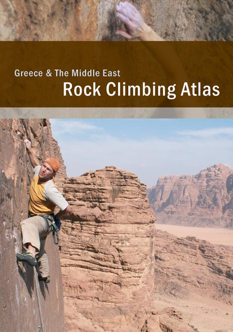 [ Rock Climbing Atlas - Greece & The Middle East ]